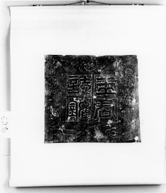 Epitaph tablet of a mr. wang