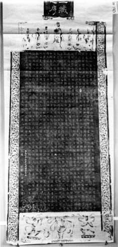 Preface, sacred teachings of san-ts'ang