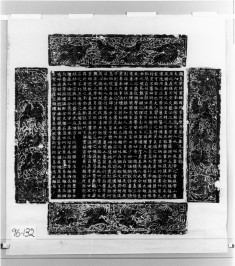 Rubbing of an Epitaph Tablet