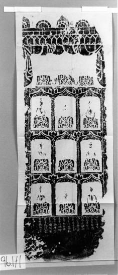 Nine buddhas in niches