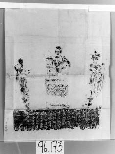 Amitabha triad and inscription