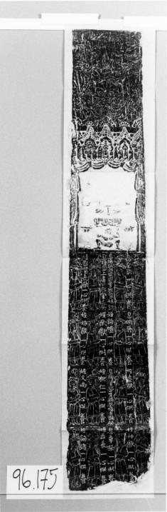 Two musical apsaras;buddhis image etc.