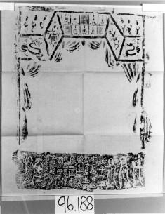 Maitreya Buddha (not shown) above inscription