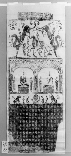 Buddha with disciples + other parts