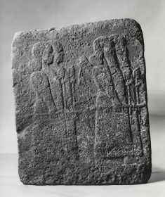 Relief with Four Archers