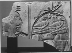 Fragment in Sunk Relief of Male Fecundity Figure Bearing Offerings