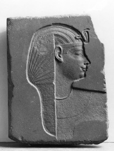 Model of Head with Uraeus
