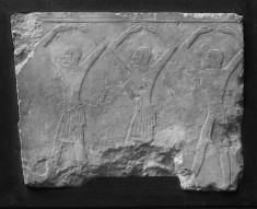 Wall Fragment with Three Dancing Figures