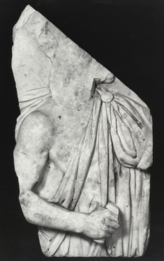 Relief Fragment Depicting Hermanubis