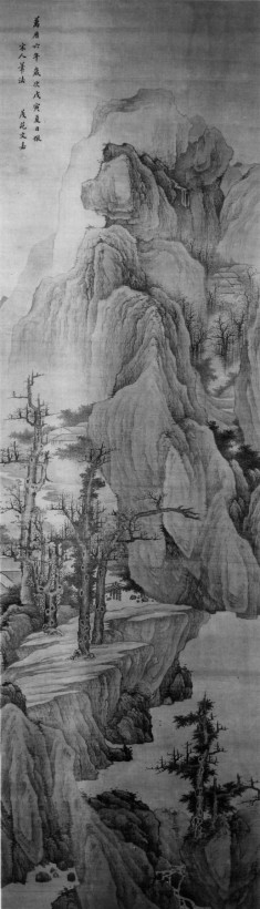 Mountain Landscape in Song Dynasty Style