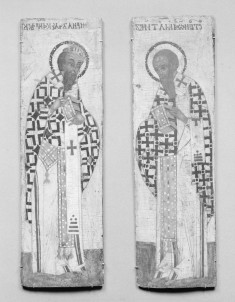 St. John the Almsgiver and St. Cyril of Alexandria