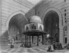 Court of a Mosque in Cairo