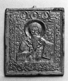St. Antipas, with a Deesis