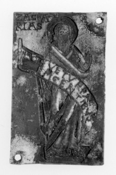 Zechariah (Zacharias) the prophet