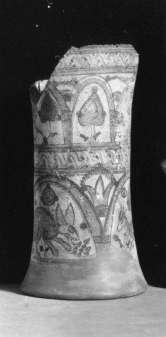 Vase with Scenes of Animals and Vegetation