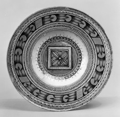 Plate with geometric ornament