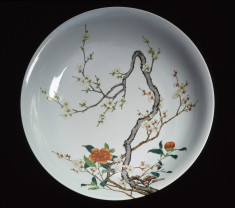 Famille Rose Plate with Peonies and Magnolias