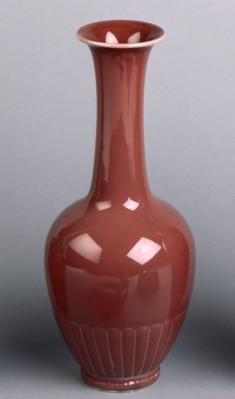 """""""Lotus-Petal"""" Vase"""