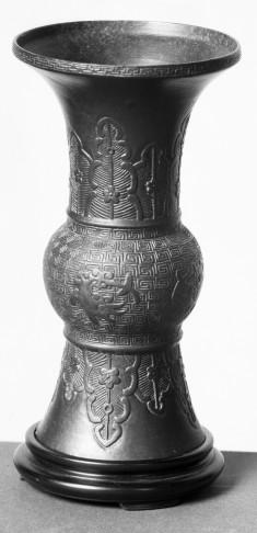 Beaker-shaped Celadon Vase