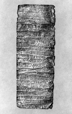 Amulet with an Inscription