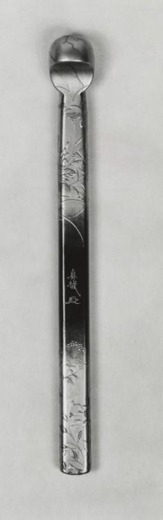Ornamental Hair Bar (kogai) with Autumn Flora