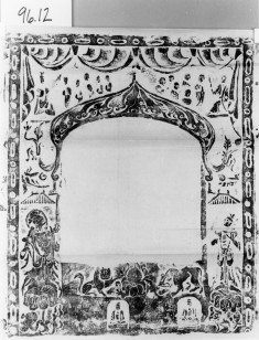 Niche frame with figures and lions