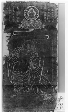 The Chinese Monk Budai