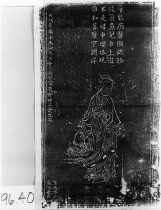 Kuanyin carrying a basket with fish