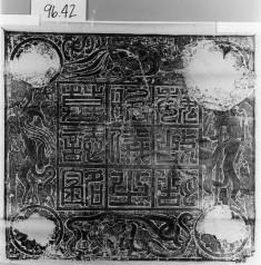 Epitaph stone of a royal concubine