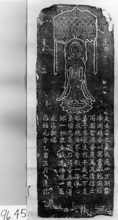 Buddha under a canopy