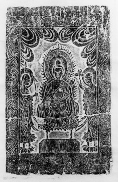 Sakyamuni flanked by two disciples