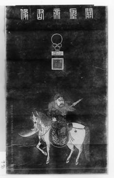 Kuan kung (lord kuan) on horse