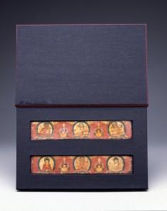 """Covers of a """"Manjusrinamasamgiti"""" Manuscript"""