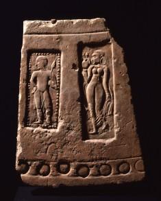 Tile with Human Figures