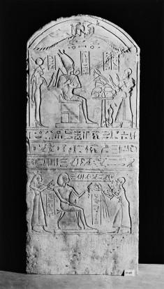 Funerary Stele of Meri-neith Wah-ib-Re