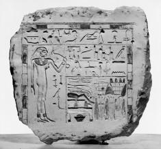 Funeral Stela of Nefer-Khabet