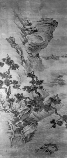 Landscape with a Precipitous Riverbank with Gnarled Pines and Three Men