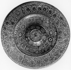 Ewer Basin with Inscription