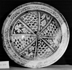 Raqqa Lusterware Bowl