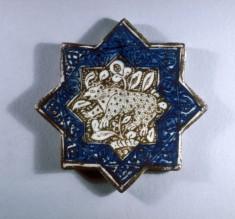 Islamic Wall Tile