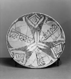 Lusterware Bowl