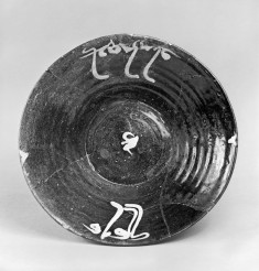 "Bowl with ""Kufic"" Inscriptions"