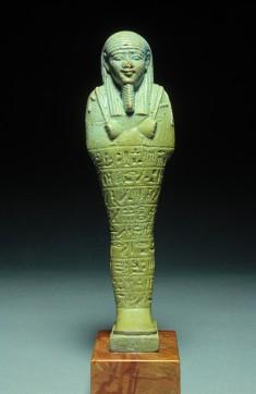 Ushabti of Ah-mose