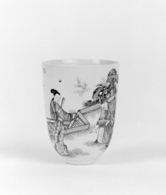 Cup with Scholars in a Garden