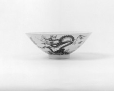 Bowl with Dragons over Waves
