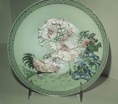 Dish with Roosters