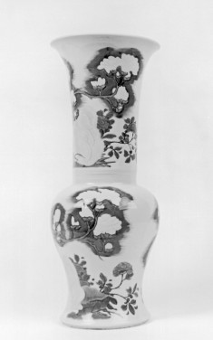 Vase with Carved Magnolia Blossoms