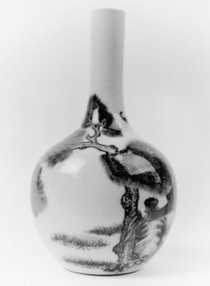 Vase with Fabulous Animal