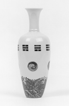 Vase with Ba Gua and Yang Ying over Leaping Waves