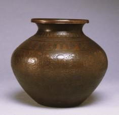 Lota (Water Jar)